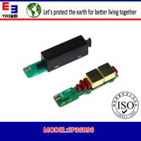 Large picture Iran mdf adsl splitter/double-sided board