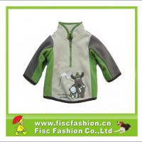 Large picture Baby's Fleece Jacket
