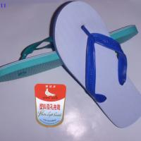 Large picture 2012 most cheap 811 type white dove pvc slipper2