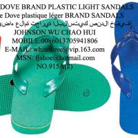 Large picture cheap pvc/pe slipper/slippers/sandal/sandals2