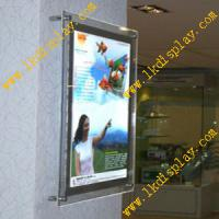 Crystal Light Box-Luking Photoelectric Display