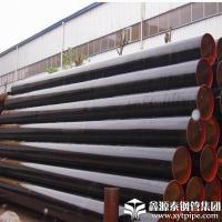 Large picture ASTM ERW steel pipe line for oil/ natural gas