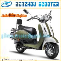 Large picture EEC 25km/h Gasoline Scooter 50cc YY50QT-21
