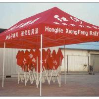 Large picture Advertising tent