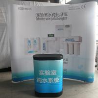 Large picture Pop up stand