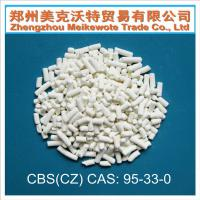 Large picture High Quality Rubber Accelerator CBS CAS NO 95-33-0
