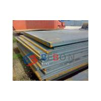Large picture KR Grade A, KR Grade A steel plate