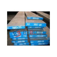 Large picture Grade NK A36, NK A36 steel