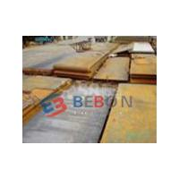 Large picture Grade KR A40, KR A40 steel plate