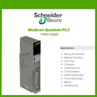 Large picture Modicon PLC