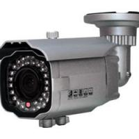 Large picture Sony Effio-E DSP waterproof bullet cctv camera
