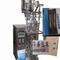 Large picture HS240BK 5g sugar stick packaging machine