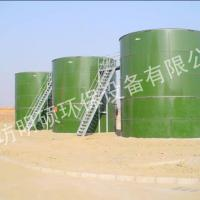 Large picture fermentation tank(assembled tank)
