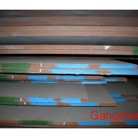 Large picture Supply ASTM A514 Grade A  Steel Plate