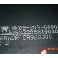 Large picture Supply A516 Grade 70, A516 Grade 65, steel plate