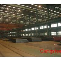 Large picture Supply NK Grade A, NK/B, NK/D, NK E steel plate