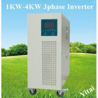 Large picture 1KW-4.5KW 3-PHASE INVERTERS/UPS