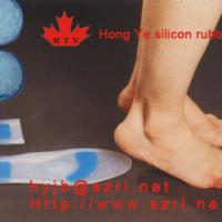 Large picture Addition cured silicon rubber for silicon insole