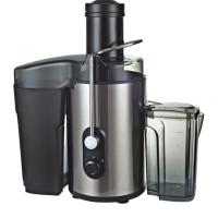 Large picture juicer extractor