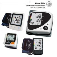 Large picture Automatic Accurate Digital Blood Pressure Monitor