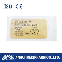 Large picture Surgical Suture