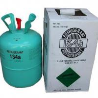 Large picture r134a refrigerant gas