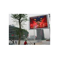 Large picture P10 Yulan grand theatre