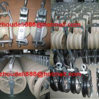 Large picture Hook Sheave& Cable Sheave Manufacturers