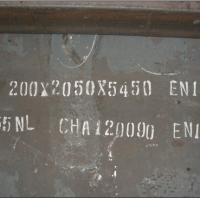 Large picture S235JR, S235J0, S235J2, S275JR, S275J0 steel plate