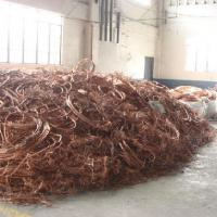 Large picture 99% COPPER SCRAP