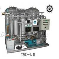 Large picture 15ppm oily water separator