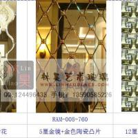 Large picture flight glass mirror,various mirror pattern