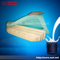 Large picture Hong Ye liquid silicone rubber