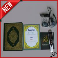 Large picture Muslim Gift, Quran Reading Pen with FM,Holy Quran
