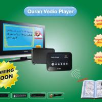 Large picture Digital Quran Reading Pen QT801,Quran Video Player