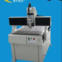 Large picture Mould carving machine