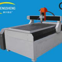 Large picture Stone engraving machine with customer's logo