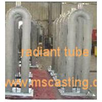 Large picture radiant  tube