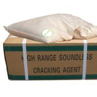 Large picture soundless cracking agent
