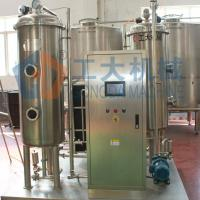 Large picture Beverage Mixing Machine