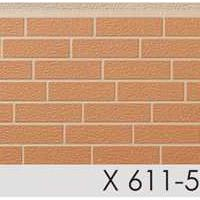 Large picture decorative exterior wall panel