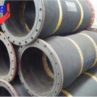 Large picture flanged rubber hose for sand discharging