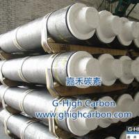 Large picture Graphite Electrode