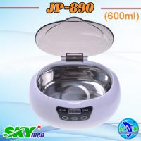 Large picture digital ultra sonic dish washer 600ml