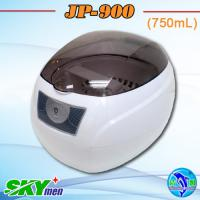 Large picture ultrasonic bath for fruits and vegetables