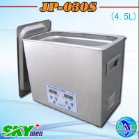 Large picture 4.5 liter car parts washer ultrasonic
