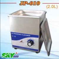Large picture professional ultrasonic jewelry cleaner 2liter