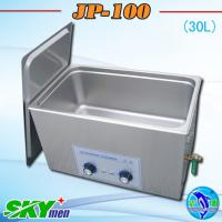 Large picture 30L big tank capacity sonic cleaner