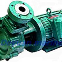 Large picture W(Z) series marine self-priming vortex pump