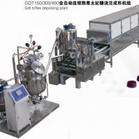 Large picture toffee soft candy machine line depositing